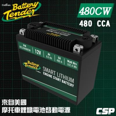 【Battery Tender】480CW(480A) 12V機車鋰鐵電池 鋰鐵啟動電池