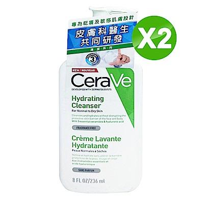 (2入組) CeraVe輕柔保濕潔膚露 236ml*2