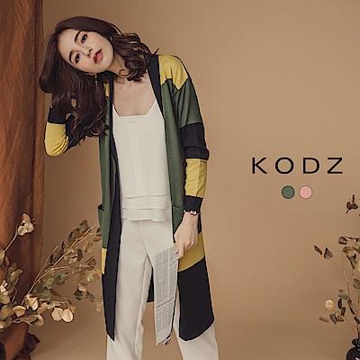 東京著衣-KODZ 歐風撞色長版針織外套-S.M.L(共二色)