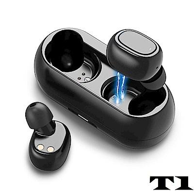 【QCY】T1藍牙5.0雙耳立體聲真無線耳機(SOYES公司貨)