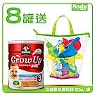 桂格 三益菌成長奶粉(825g)8罐特價組送RODY戲水沙灘組