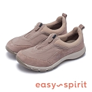 Easy Spirit-seCAVE8 雙核活力 拉鍊有型透氣休閒鞋-藕米色