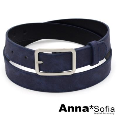 AnnaSofia 霧銀方釦雲紋革 腰帶皮帶(深藍)