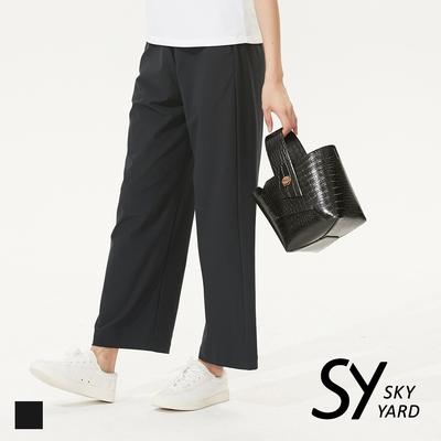 【SKY YARD 天空花園】休閒彈性鬆緊帶寬口褲-黑色