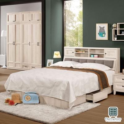 漢妮Hampton 潔弗吉妮雅5尺被櫥式雙人床組152x211x103cm