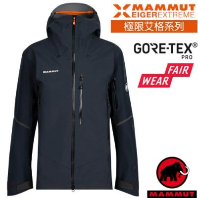 長毛象 男新款 Eiger Nordwand GoreTex Pro 高山攀岩極限防水透氣外套.夾克_夜藍