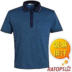 瑞多仕-RATOPS 男 COOLMAX 休閒POLO衫_DB8900 湖藍綠/深藍