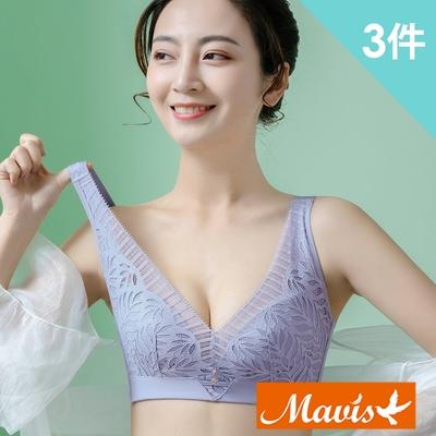 Mavis瑪薇絲-鏤空蕾絲抗菌乳膠透氣無鋼圈內衣(3件組)
