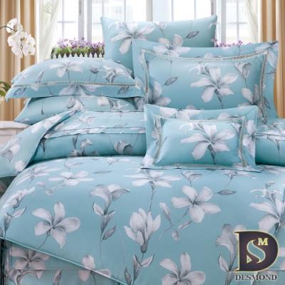 岱思夢  加大  60支八件式天絲床罩組 勒諾瓦-藍