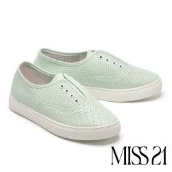 休閒鞋 MISS 21 簡約率性沖孔無綁帶全真皮厚底休閒鞋-綠