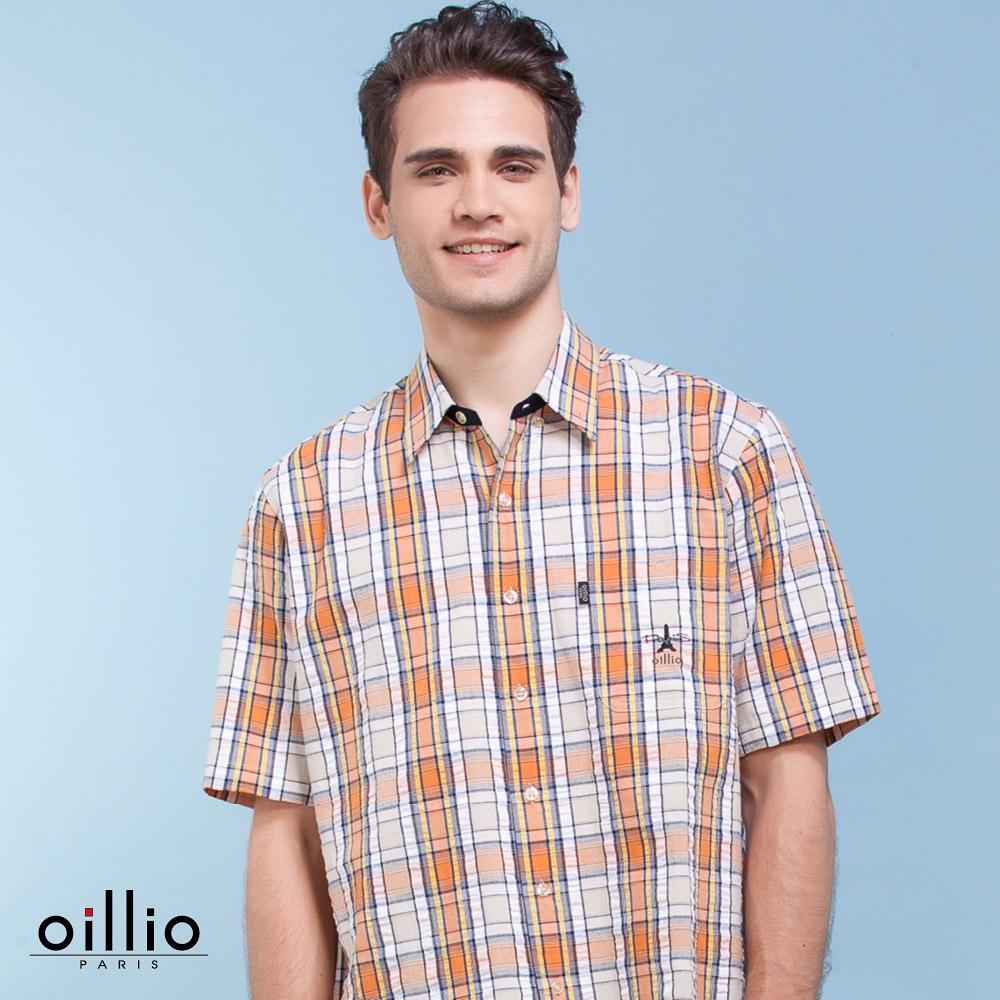 oillio歐洲貴族 短袖泡泡棉格紋襯衫 100%純棉款式 橘色