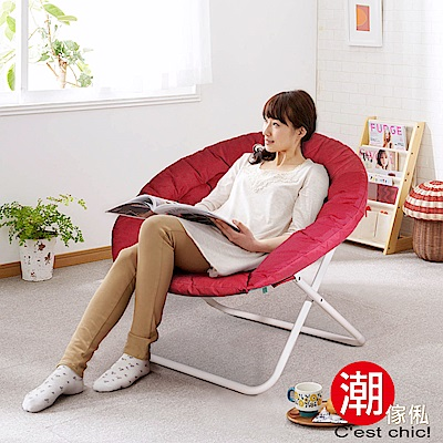 Cest Chic-Dream travel夢想旅行(專利)折疊熱氣球椅-魅力紅