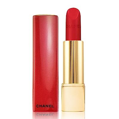 CHANEL香奈兒 超炫耀的唇膏#N°5 3.5g 紅色限定版