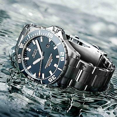 MIDO 美度 Ocean Star 海洋之星深潛600米陶瓷潛水錶