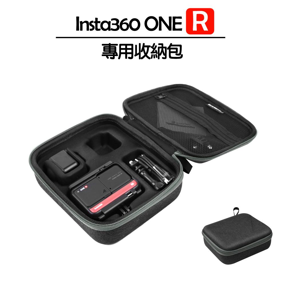 Insta360 ONE R 專用收納包