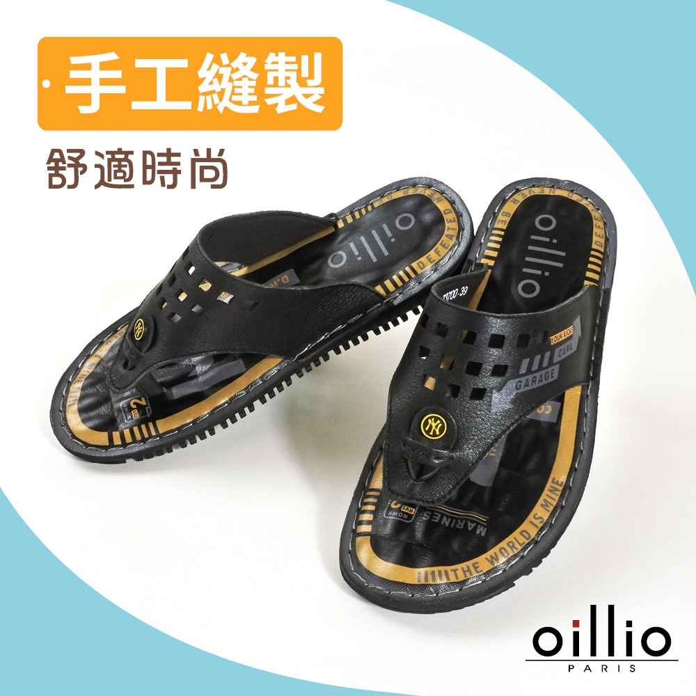 oillio歐洲貴族 男鞋 小小方格 精品真皮夾腳拖鞋 柔軟吸震 質感線條 黑色 (39~43碼)-4047-90