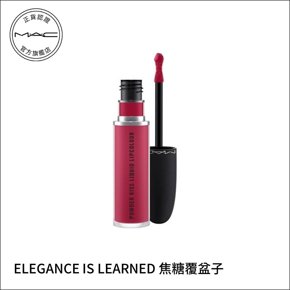 【官方直營】MAC 絲柔粉霧唇釉 product image 1