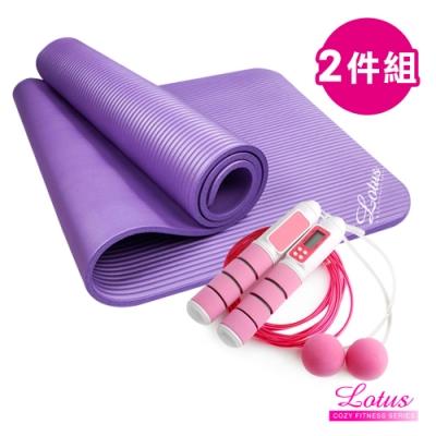 運動組合 LOTUS 兩用有線無線電子跳繩+10mmNBR瑜珈運動墊