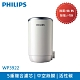 PHILIPS 飛利浦 複合濾芯 WP3922(適用WP3812) product thumbnail 1