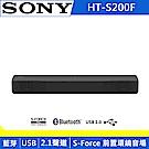 SONY 2.1 聲道單件式環繞音響 HT-S200F -黑色