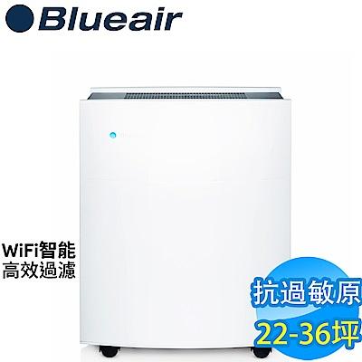 瑞典Blueair 22-36坪 抗PM2.5過敏原經典i系列空氣清淨機 690i