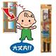 日本 CAR-BOY-門縫專用安全護條2入(茶色) product thumbnail 1
