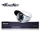 監視器攝影機 KINGNET帝網 4路4MP監控主機 + 1支 HD 1080P 防水槍型
