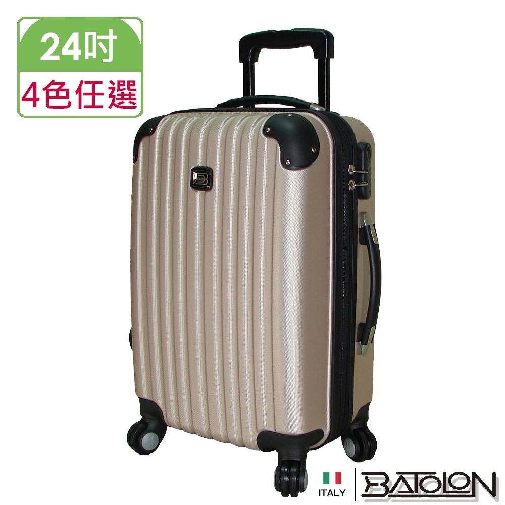 BATOLON寶龍 24吋 風尚條紋加大ABS硬殼箱/行李箱 (4色任選) product image 1