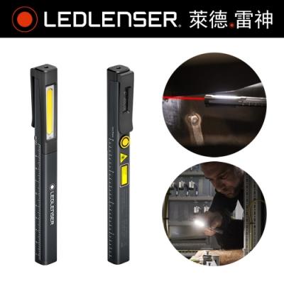 德國LED LENSER iW2R laser充電式工作燈