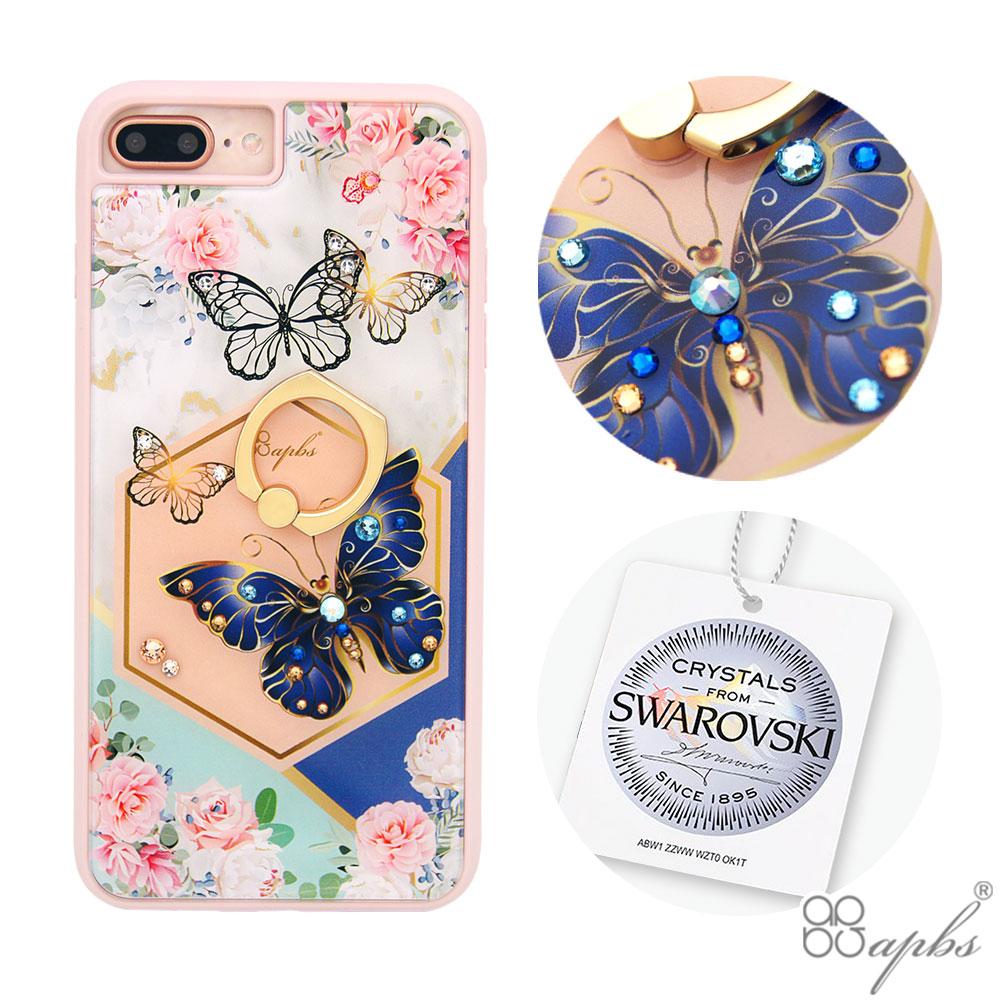 apbs iPhone8/7/6s/6 Plus 施華彩鑽減震指環扣手機殼-蝴蝶莊園