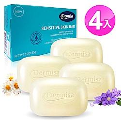Dermisa椰油潤白柔膚皂4入組 敏弱肌適用★市價2600(好康0613)
