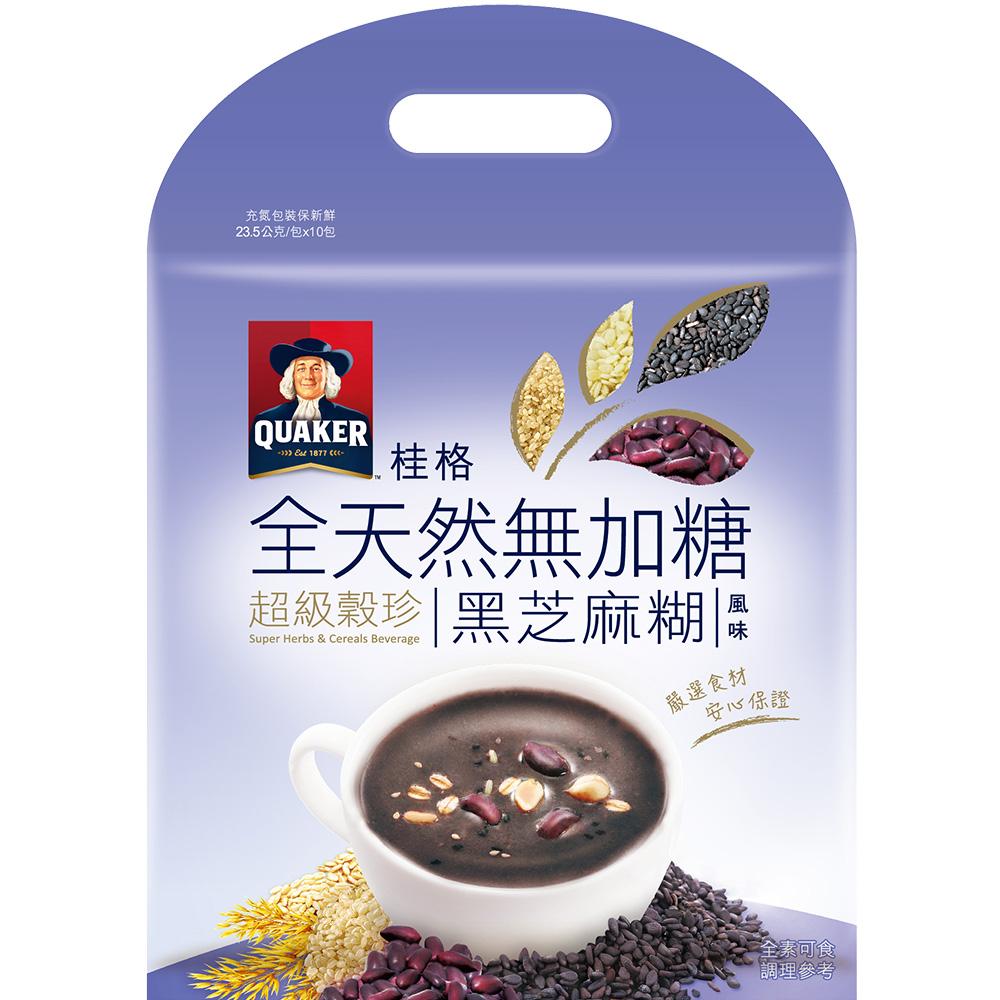桂格 黑芝麻糊超級穀珍-無糖(23.5gx10入)