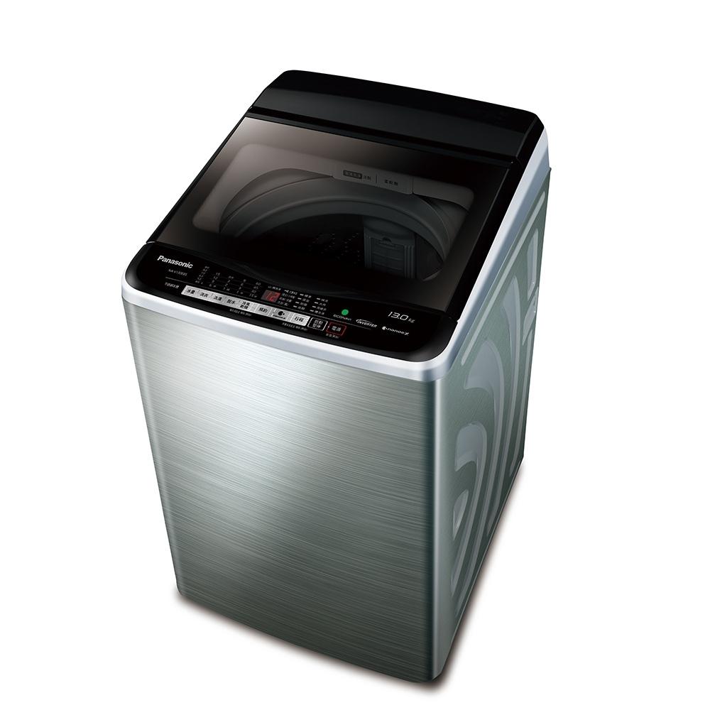 [館長推薦] Panasonic國際牌 13KG 變頻直立式洗衣機 NA-V130EBS-S