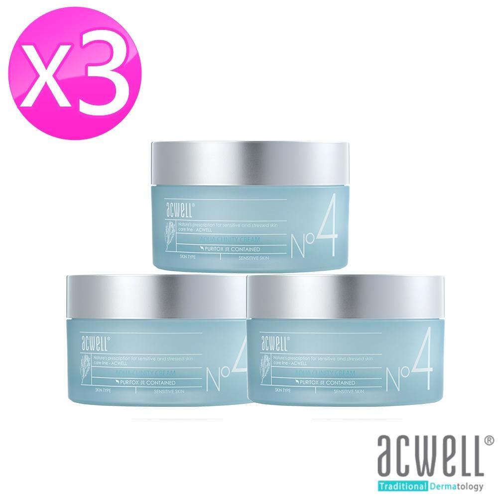 (即期品)ACWELL艾珂薇 NO4 深層極緻保濕舒緩水凝霜 50ml -3入