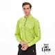 【Lynx Golf】男款吸汗速乾滿版球釘印刷長袖立領POLO衫-淺綠色 product thumbnail 2