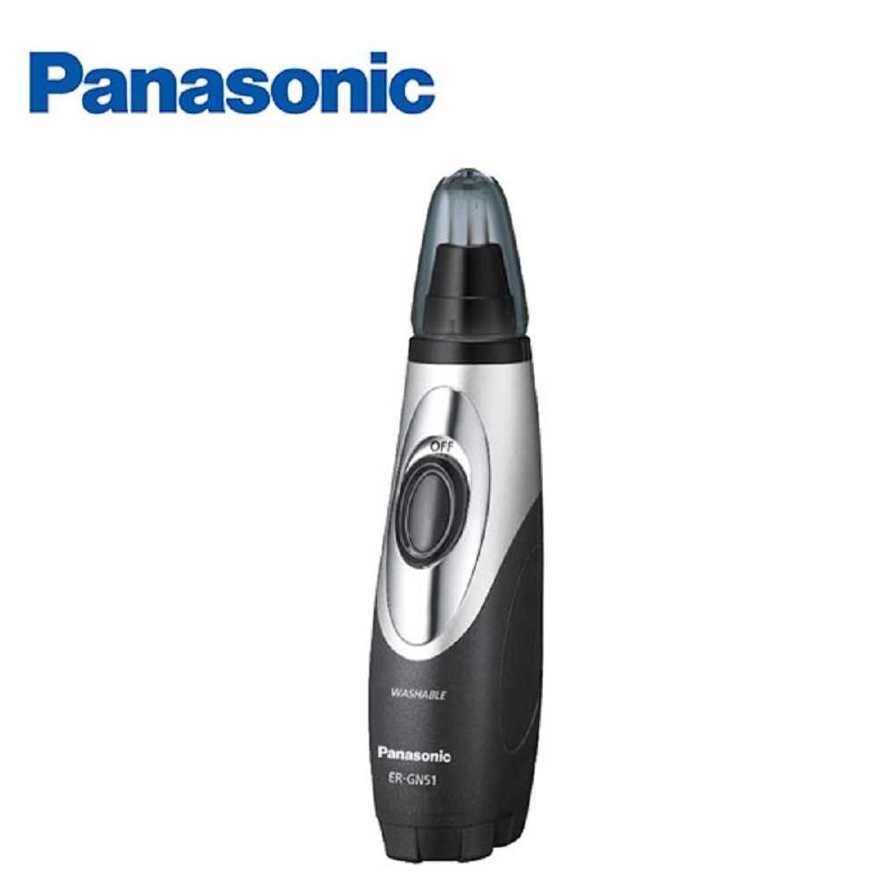 Panasonic 國際牌 防水多功能修容刀 ER-GN51-H-
