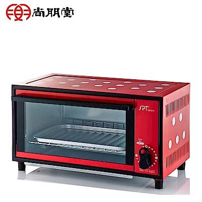 福利品-尚朋堂7L專業型電烤箱 SO-317FW