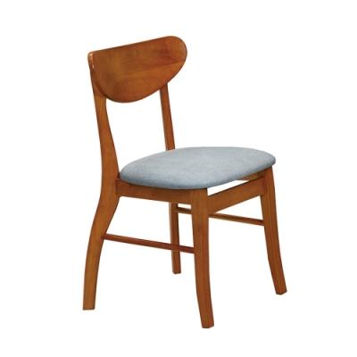 Boden-查克實木皮面餐椅/單椅(灰色)-43x43x75cm
