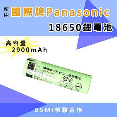 Light RoundI光之圓 國際牌2900Ah18650鋰電池CY-LR6100