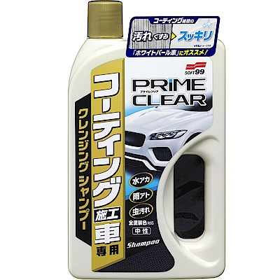 日本SOFT99 潔淨洗車精(鍍膜車用)-急速配