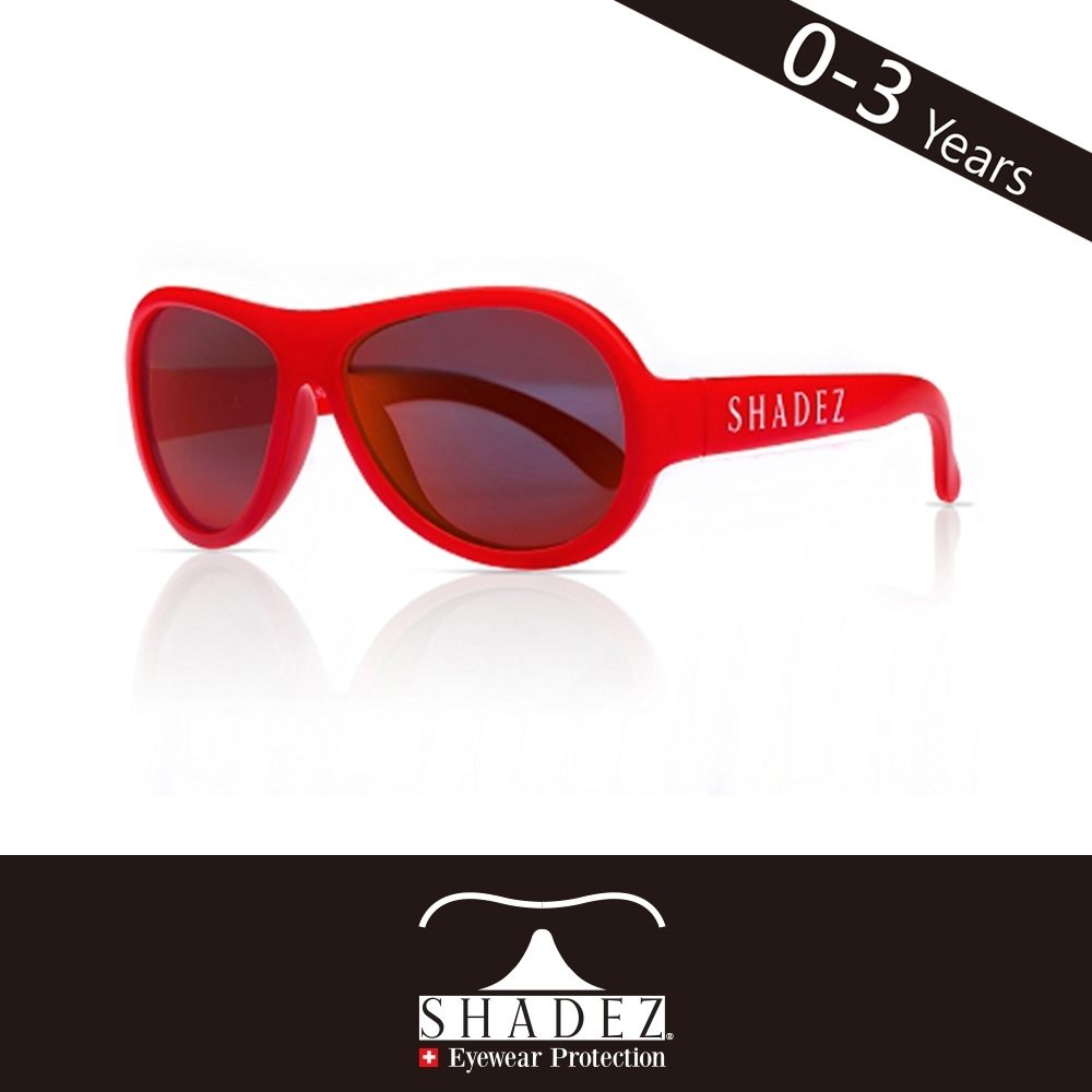 瑞士SHADEZ 兒童太陽眼鏡SHZ-07(年齡0-3)--東方紅