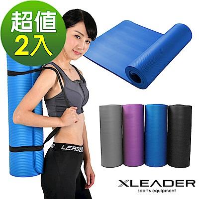 Leader X 環保NBR減震防滑瑜珈墊10mm附收納背帶 2入組