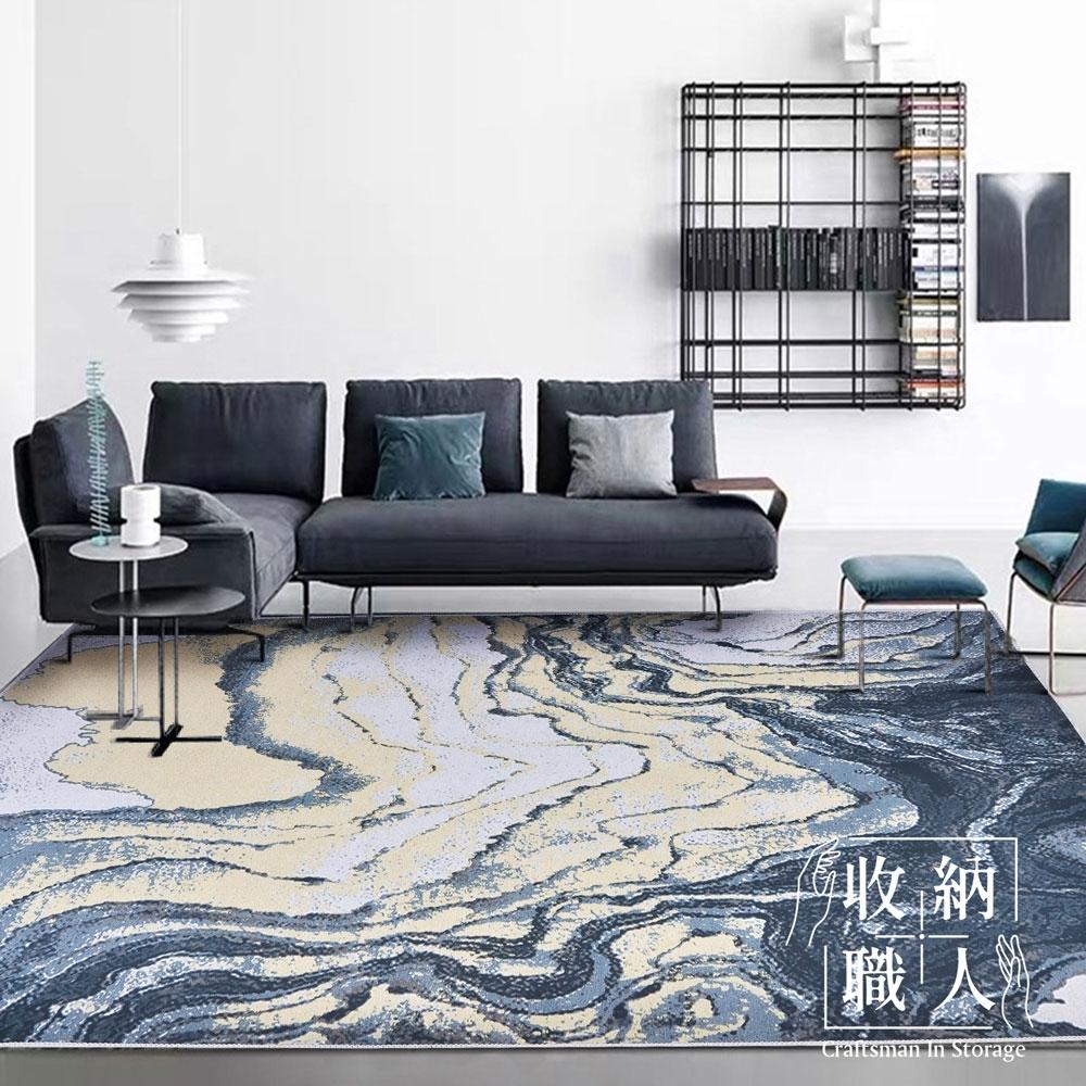 【收納職人】北歐極簡輕奢ins風地毯/床邊毯/茶几毯