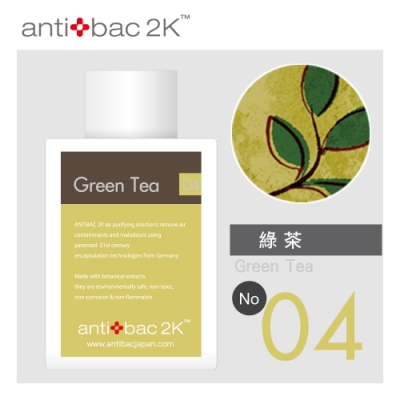 安體百克antibac2K 120ml 空氣淨化液SOLUTION 綠茶