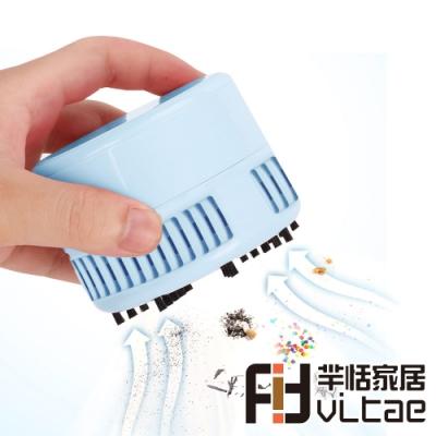 Fit Vitae羋恬家居 USB充電 迷你吸嘴桌面吸塵器