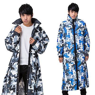【東伸 DongShen】時尚迷彩大衣型雨衣