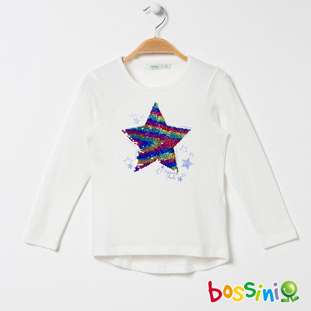 bossini女童-純棉圓領長袖T恤01灰白