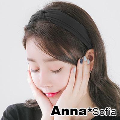 AnnaSofia 單色絨面璇結 韓式寬髮箍(酷黑系) @ Y!購物