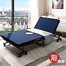 C est Chic-哲學之道6段收納折疊床-幅80cm(可拆洗免安裝)-深藍