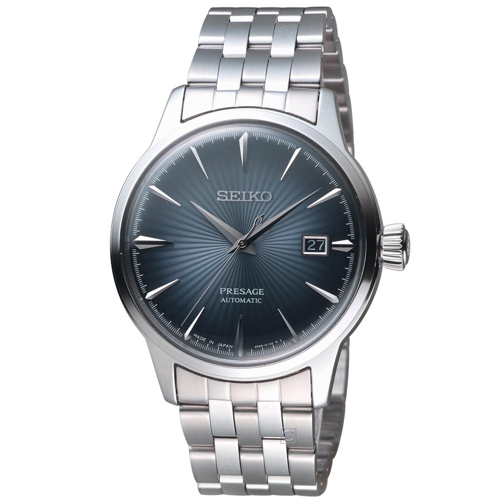 Seiko Presage 雞尾酒系列 中央動力儲存顯示機械腕錶 4R35-01T0A
